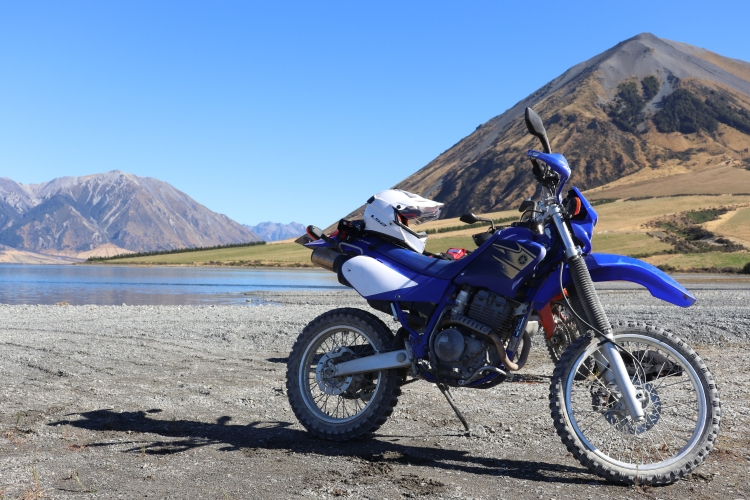 Photo 4 of First Adventure Ride on the TTR250